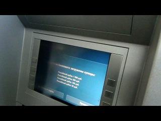 Снимаем деньги с банковской карты от FFI
