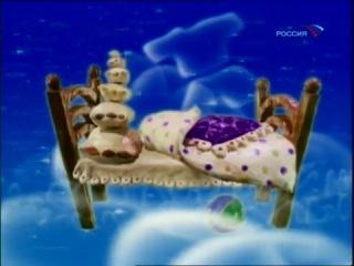 Спокойной ночи, малыши! — Заставка (2002-наши дни)