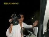 Gaki No Tsukai #821 (2006.09.03)
