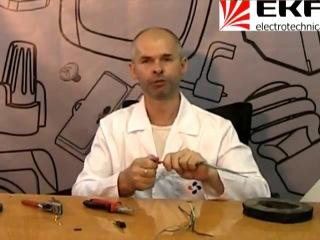 Способы соединения проводов — обычная скрутка, наконечник СИЗ, клеммы СМК