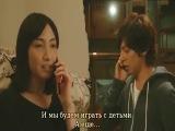 Поздно расцветший подсолнух / Osozaki no Himawari 2 из 11