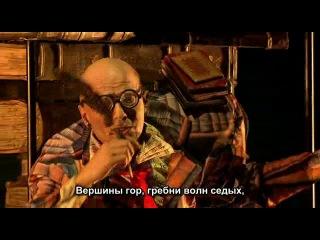 Мюзикл