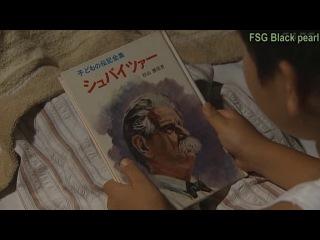 J Drama Клиника доктора Кото 2003 Dr Koto Shinryojo 1 сезон 4 серия рус саб