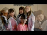 «группа 13 м» под музыку ... - музыка гимна БМК. Picrolla