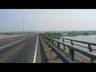 =Мои дороги=Мост через Дон (г.Калач-на-Дону,август 2013г)