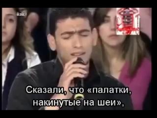 Его попросили спеть песню , а он спел нашид.