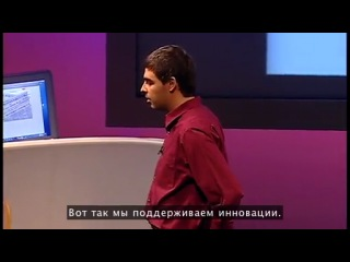 Sergey Brin and Larry Page at TED.