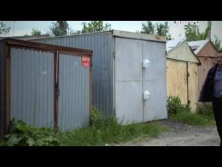 УГРО. Простые парни 4 - 14 серия (2012)