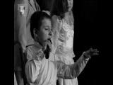 Костя Трофимов и Непоседы. Мой храм. 2000. Фестиваль