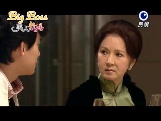 [Big Boss] Весна любви / Весна Онсен / Spring love / ONSEN BEAUTY / MEI REN LONG TANG [11/14]