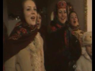 Как в Люстдорфе колядуют! Ансамбль украинской песни