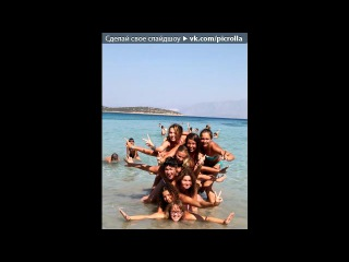 «в Греции остров Крит» под музыку Фирдус Тямаев - Авылым. Picrolla
