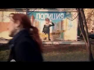 Пятницкий I сезон /01-10/_[2011] 7.34