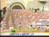 سورة القيامة سوف تبكي عند استماعك ياسر الدوسري Holy Quran                                                                                                                                      Воскресение будет плакать, когда вы слушаете Ясир Аль-Досари