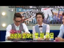 [05-09-2012/sub esp] Radio Star Ep295 con Super Junior (1/3)