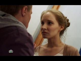 Шаман-2 21 серия(криминал,сериал),Россия 2014