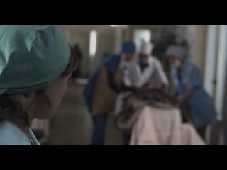 Дурная кровь - 8 серия (2013)