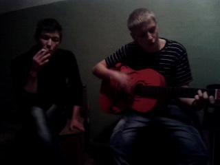 Песня от Юлика и Серёги)))
