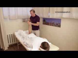 Общий массаж - МАССАЖ ДЛЯ ЗДОРОВЬЯ -