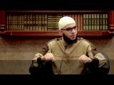 Наставление братья и сестрам   Лектор: Абу Муссаб