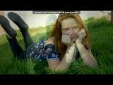 для друзей) под музыку Лимонадный Рот (Lemonade Mouth)(Сжигай мосты на русском) - Determinate (Adam Hicks, Bridgit Mendler, Naomi Scott &amp Hayley Kiyoko). Picrolla