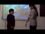 В 7 классе, 14 февраля) Аскар и Алия