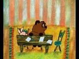 Winni Fuking Pooh!!0000