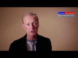 Михаил Задорнов про водку, торгашей, Ивана Грозного и не только..