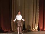 Джулианна Выступление