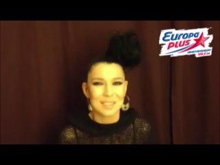 Ёлка ответила на вопросы слушателей Europa plus 100,5