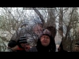 «1» под музыку Изморозь - Бухла Налей!. Picrolla