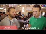 Чемпиона мира по игре в покер Даниеля Негриану учат русским матерным словам)
