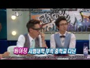 [05-09-2012/sub esp] Radio Star Ep295 con Super Junior (3/3)