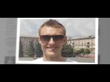 Ярику от Насти)) Я тебя люблю!♥♥♥
