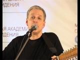 Журавский Александр