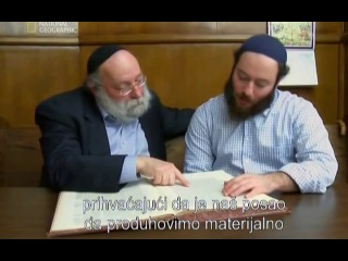 National Geographic Channel - Inside Hasidism
