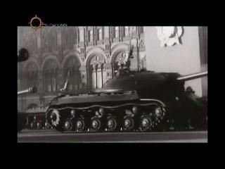 Оружие XX века. Тяжёлые танки послевоенного периода (ИС-3, Т-10).