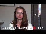 Ksurina - Интервью - Россия - 2013 - Порно кастинги Вудмана  Woodman casting  Вудман кастинг