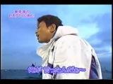 Gaki No Tsukai #654 (2003.04.13)