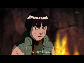 Naruto. TV−2: Shippuuden. Episode−288 [Субтитры] [Firegorn Team]