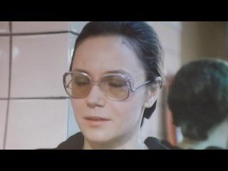 Эпизодик из фильма