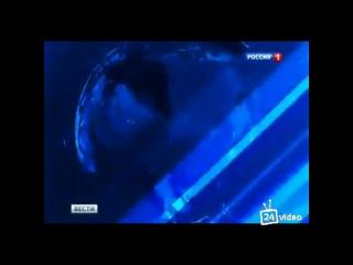 Смешной ляп в прямом эфире Россия 1