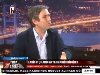 Vahdettin Kuran'ın Türkçe Mealini Yasaklattı Atatürk'e Yapılan Nankörlükler 11 Ocak 2014