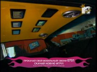 Тачку на прокачку - 5 сезон 11 выпуск (Pimp My Ride S5E11) Mercury Cougar (1968)
