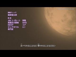 Naruto Shippuden 27 Ending/Наруто шипуден 27 эндинг (Naruto Shippuden 27 ED)