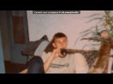 «СЫНУЛЯ» под музыку .....Эту песню написала мать, у которой погиб сын в Чечне... Не люблю Гурченко, но сердце просто замирает... - Молитва за сына. Picrolla