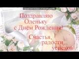 «Красивые Фото • fotiko.ru» под музыку Сднём рождения    - Моя любимая подруга, поздравляю тебя с днём рождения  ОЛЕНЬКА ТЫ ЛУЧШ
