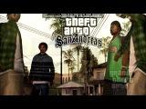 «Основной альбом» под музыку GTA: San Andreas - Loading Theme. Picrolla