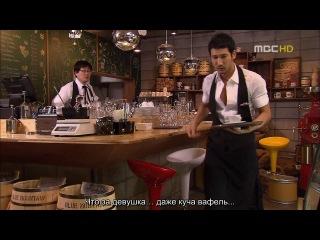 Первое кафе Принц / 1st Shop of Coffee Prince - 6 серия (Субтитры)