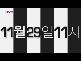 Mnet Asian Music Awards - MAMA In Hong Kong 2013 (часть 2)